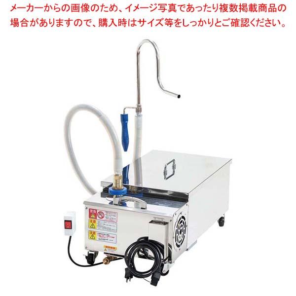 食品油濾過機(リモコン付)ECS-35 【メイチョー】ギョーザ・フライヤー