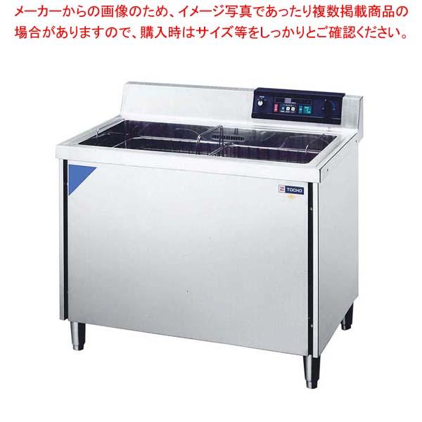 洗浄機超音波式 トーチョーラーク UCP-1000 【メイチョー】バスボックス・洗浄ラック