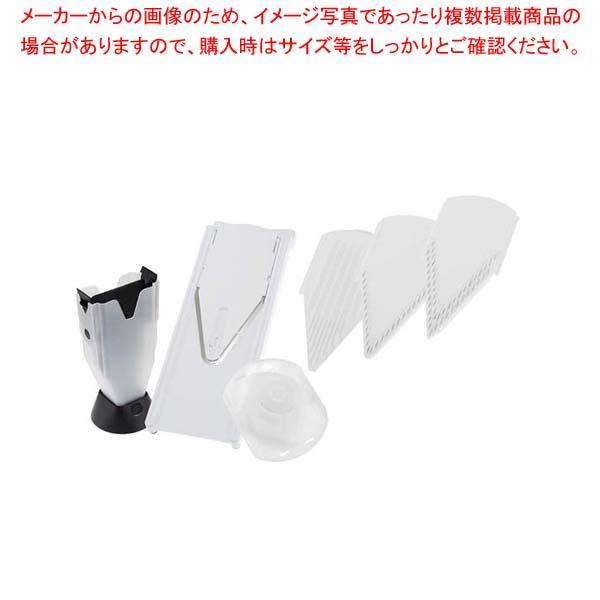 ベルナー Vスライサー Bセット 【メイチョー】調理機械(下ごしらえ)