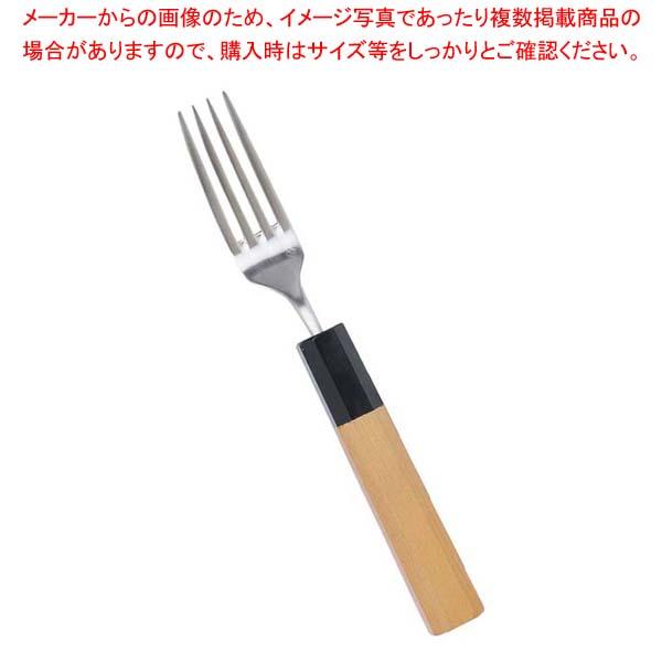 和式 カトラリー テーブルフォーク 【メイチョー】卓上鍋・焼物用品
