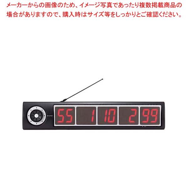 エコチャイム 受信表示機 EC-100 ブラック 【メイチョー】店舗備品・防災用品