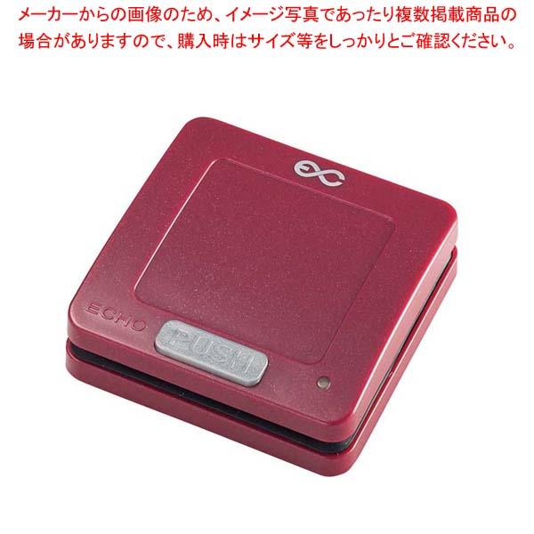 エコチャイム 送信機(電池レス)パールレッド EC-303 【メイチョー】店舗備品・防災用品