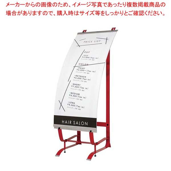 リムレスRN スリム レッド RRN-45 【メイチョー】店舗備品・インテリア
