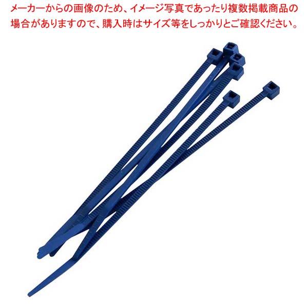金属探知機対応 ケーブルタイ 200×3.6mm(300本入)85501 【メイチョー】厨房消耗品