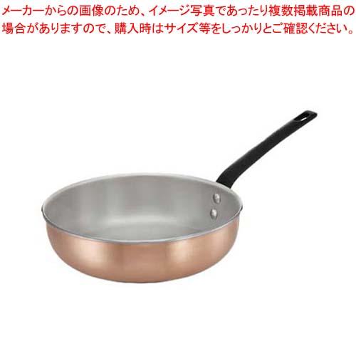 レズレー プレミアムライン フライパン 28cm 91911 【メイチョー】鍋全般