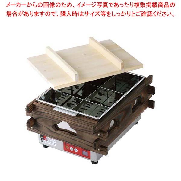 エイシン マイコン電気おでん鍋(6ツ仕切)CVS-6D 【メイチョー】加熱調理器
