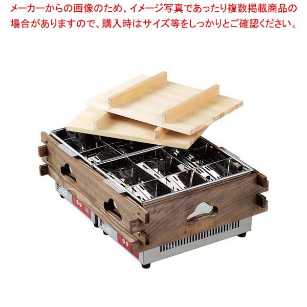 エイシン マイコン電気おでん鍋(6ツ仕切×2)CVS-8D 【メイチョー】加熱調理器