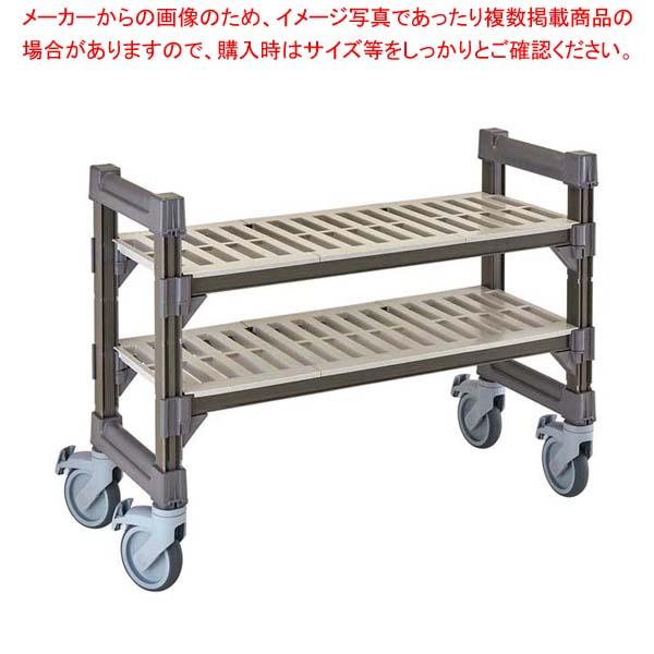 キャンブロ エレメンツ 可動式アンダーカウンターユニット EMU142427V2 メッシュ 【メイチョー】棚・作業台