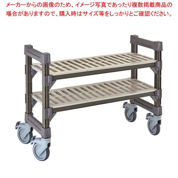 キャンブロ エレメンツ 可動式アンダーカウンターユニット EMU143627V2 メッシュ 【メイチョー】棚・作業台