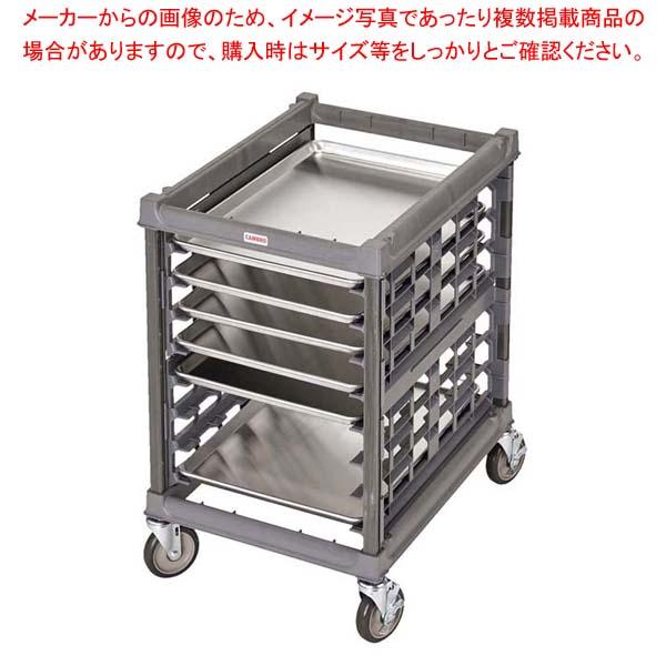 キャンブロ アルティメット シートパンラック アンダーカウンター UPR1826U8 【メイチョー】ホテルパン・ガストロノームパン