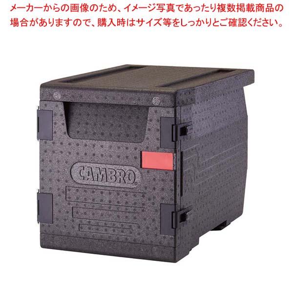 キャンブロ カムゴーボックス EPP300(110) 【メイチョー】運搬・ケータリング