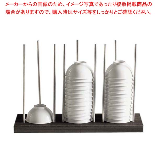 eb-1215480 飯碗・みそ汁椀スタンド JET-60 【メイチョー】