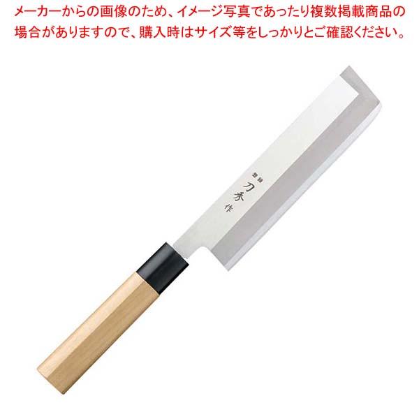 高い素材 eb-1239550 刀秀作 モリブデンバナジウム鋼 角型薄刃 18cm 人気 FC-365 メイチョー