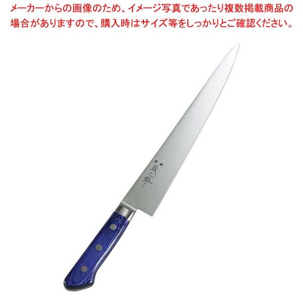 eb-1290850 紋三郎 モリブデン鋼 ツバ付 青合板 筋引 24cm 【メイチョー】