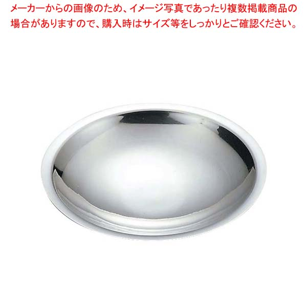 eb-1694800 AG 奉呈 18-8 36cm メイチョー スーパーセール期間限定 うどんすき鍋
