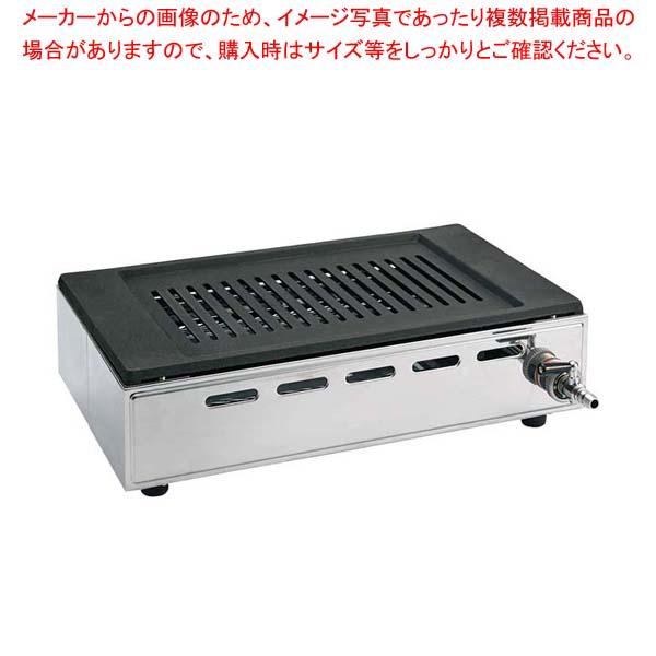eb-1098011 シルクルーム 高級 焼肉ロースター王者 Y-18T LP 【メイチョー】