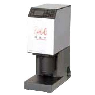 凍結粉砕調理器 パコジェット PJ2 メイチョー