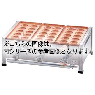 AKS 銅 明石焼 10穴用 5連 LPガス メイチョー【 メーカー直送/後払い決済不可 】