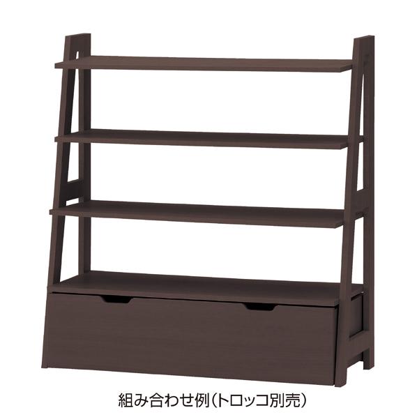 シェルフラック W125cm ダークブラウン 【メイチョー】