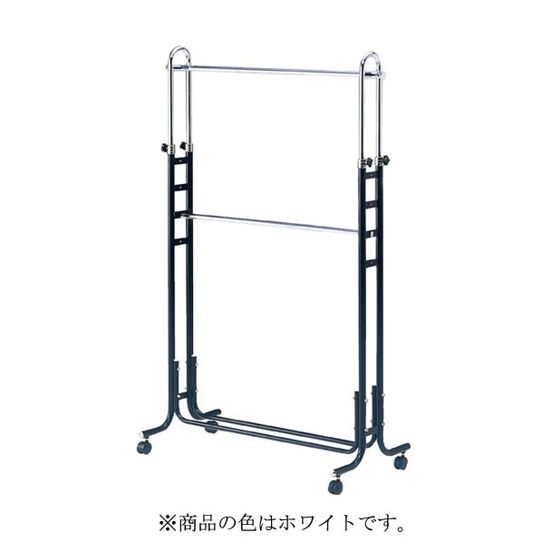 シングル2段ハンガーW98cm 白 新仕様 【メイチョー】