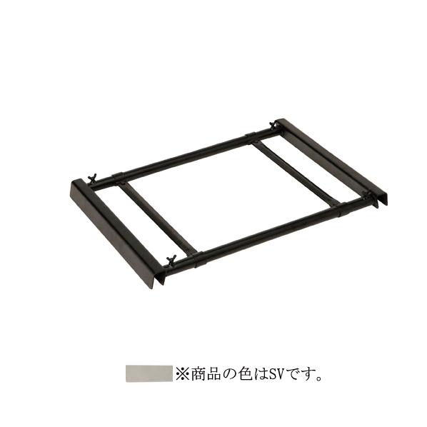 ポスタースタンド用タンクトレーワイド SV 1台 【メイチョー】
