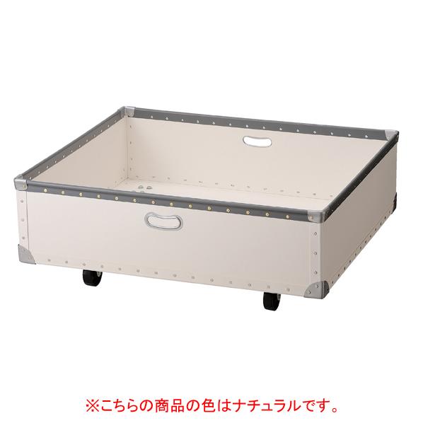 ステップテーブル用収納ボックス小 ナチュラル 【メイチョー】