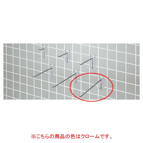 スリムNフック直径5mm30cm200本組クローム 【メイチョー】