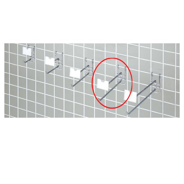 ネット用2段フック20cm200本組クローム 【 店舗什器 ネット什器 ネット用フック ネット用2段フック 】【メイチョー】