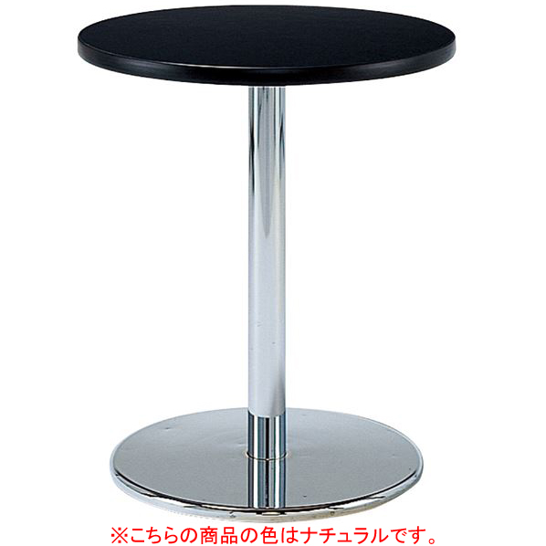 丸型テーブル メッキ脚 直径90cm ナチュラル 【メイチョー】