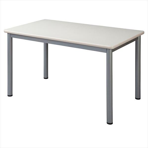 ミーティングテーブル W120cm ネオホワイト 1台 【メイチョー】