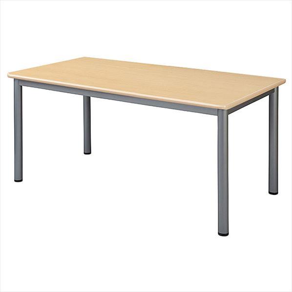 ミーティングテーブル W150cm ナチュラル 1台 【メイチョー】