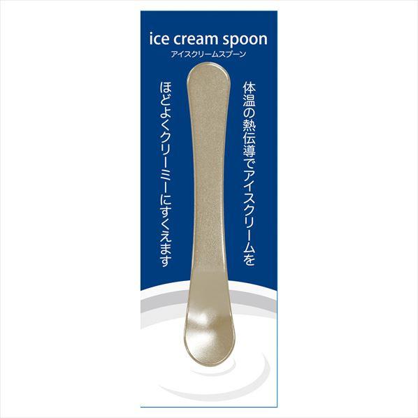 アイスクリームスプーン40本 【メイチョー】