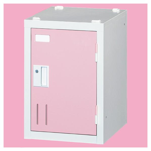 ミニロッカー SHWシリーズ ピンク 1台 【メイチョー】