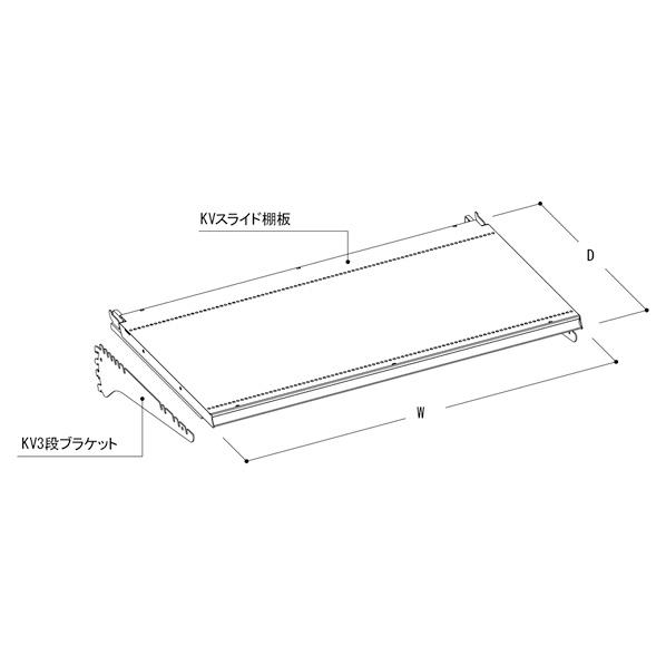 KVスライド棚板セット W900×D350 【メイチョー】