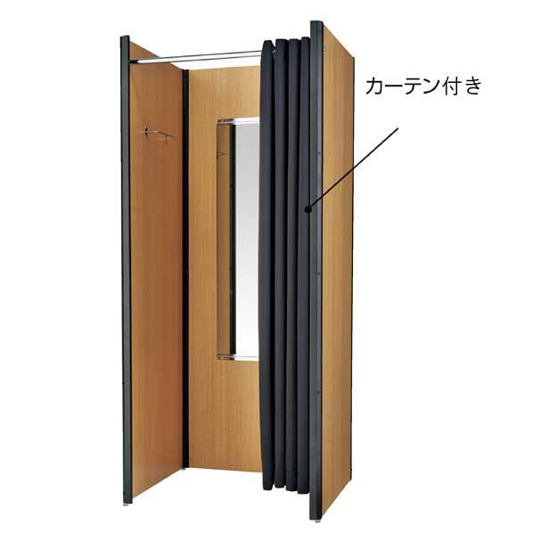 セレクトFR本体 エクリュ フレーム ブラック カーテンセット 【メイチョー】