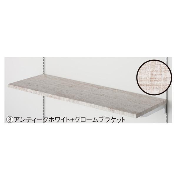 木棚セットW90×D35cm Aホワイト/ブラック 【メイチョー】