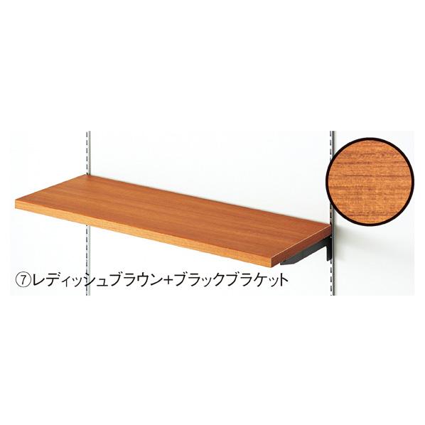 木棚セットW120×D35cmレデッシュブラウン/ブラック 【メイチョー】