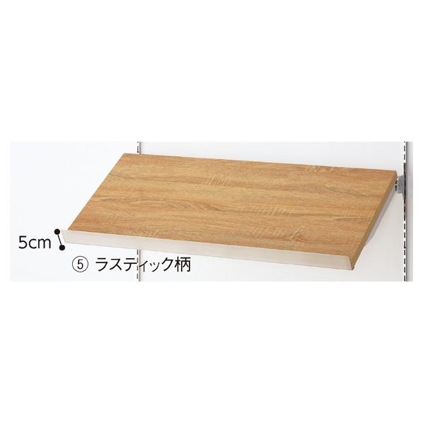 傾斜木棚セットW120×D40cmオークフロマージュ SUSコボレ止+木棚+傾斜木棚ブラックT×2 【メイチョー】