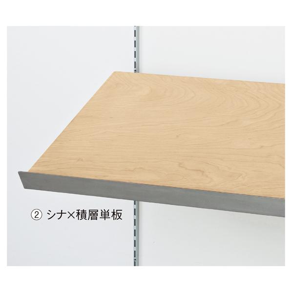 傾斜木棚セットW90×D40cmシナ/シナ積層 SUSコボレ止+木棚+傾斜木棚ブラックT×2 【メイチョー】