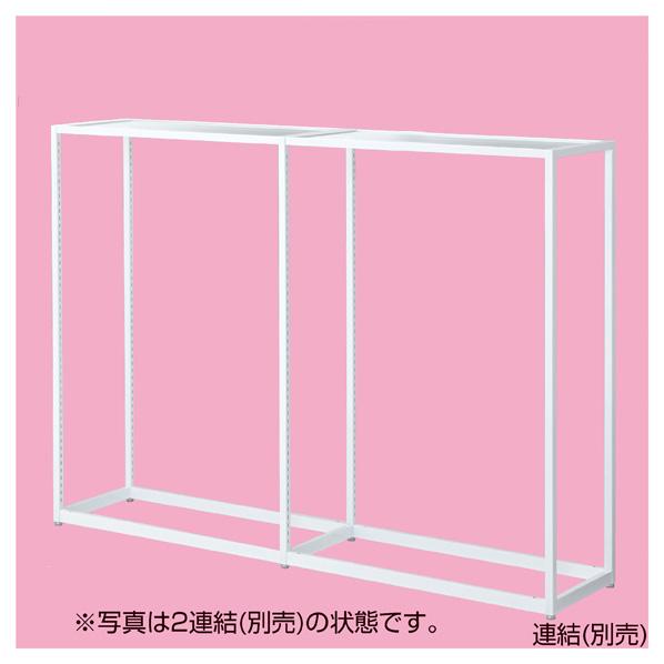 LR4中央片面ホワイト本体 W90×H135cmガラス 天板セット 【メイチョー】