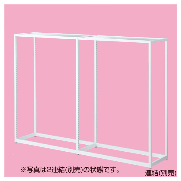 LR4中央片面ホワイト本体 W90×H135ラスティック 天板セット 【メイチョー】