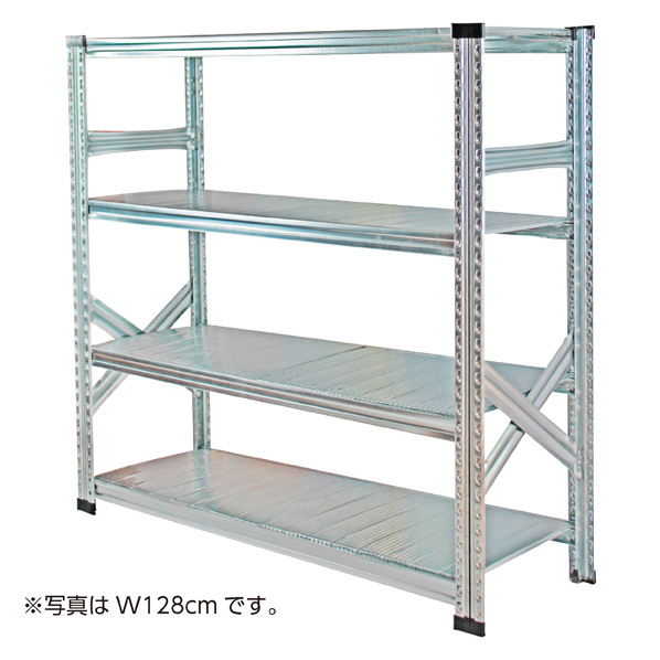 ★メタルシステム 本体+ハンガーW98H237 4段 【メイチョー】