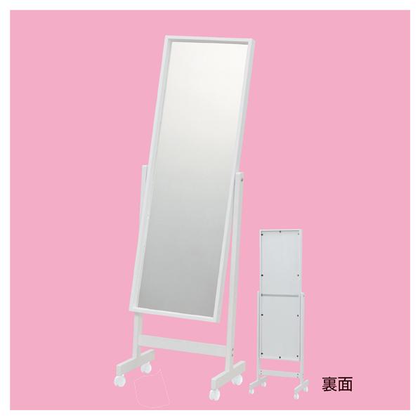 新木製スタンドミラー ホワイト(鏡厚3mm) 【 店舗什器 ミラー スリムタイプ 木製スタンドミラー 】【メイチョー】