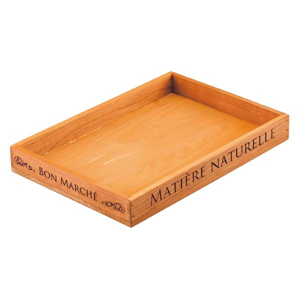 木製ボックス 小 マルシェ 1個 【メイチョー】