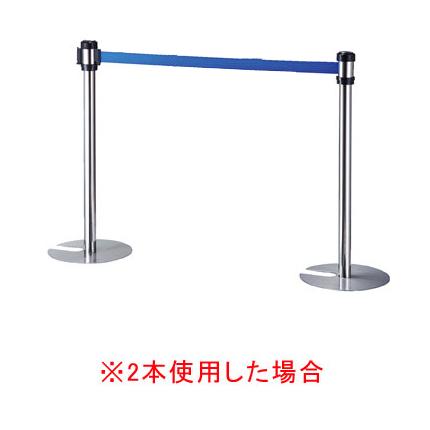 全方向スタッキングガイドポール ベルトブルー H90cm 【メイチョー】