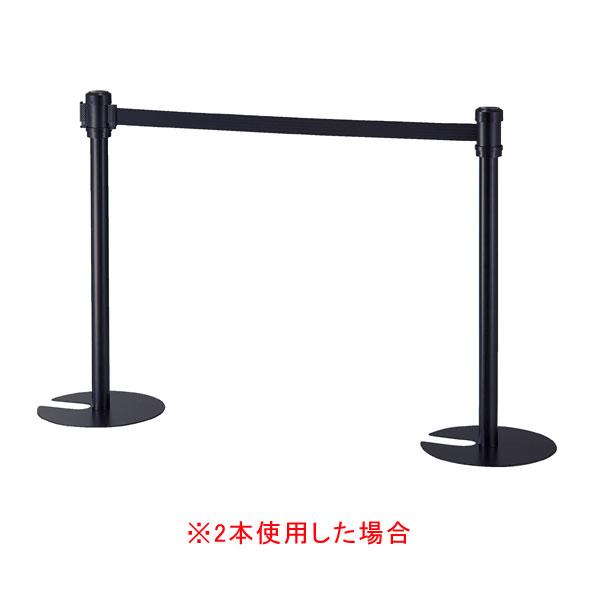 全方向スタッキングガイドポール ブラック H90cm 【メイチョー】