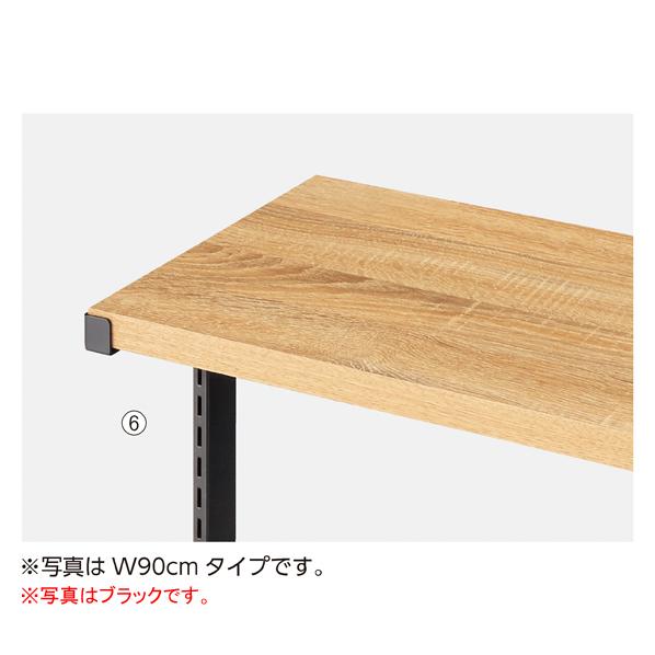 【まとめ買い10個セット品】 SF120両面タイプ用 ホワイト 木天板 ラスティック柄 【メイチョー】