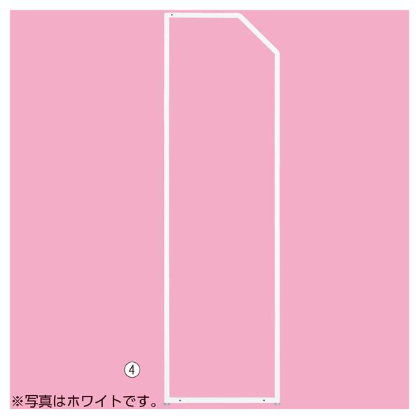 【まとめ買い10個セット品】 SF強化型片面用スラントF H135cm ブラック (取付き金具上×1/下×2) 【メイチョー】