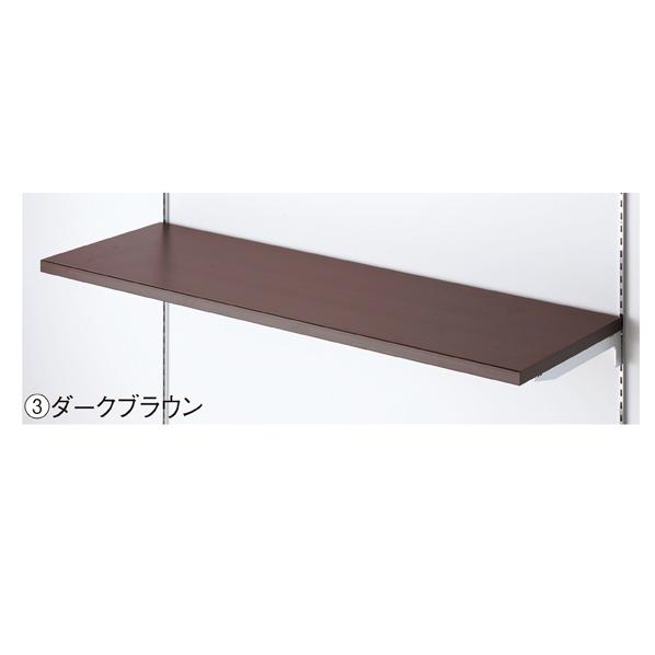【まとめ買い10個セット品】 木棚セット W60×D30cm ダークブラウン 【メイチョー】