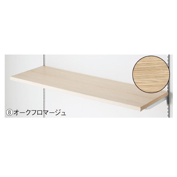 【まとめ買い10個セット品】 木棚セットW90×D35cm オークフロマージュ 【メイチョー】